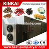 stainless steel hot air tray dryer price with high quality