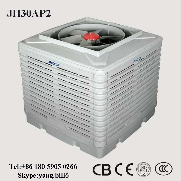 Wall Mount Evaporative Cooler : Wall mounting evaporative air cooler for animal cooling