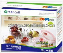 round glass lunch box/food container