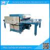 Double-side hydraulic auto feeding cylinder press die cutting machine