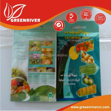 Insecticide agrochemical pesticide 25% wp CAS 1071-83-6 acetamiprid power