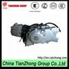 TZH 100cc bicycle kick start automatic clutch aluminum cylinder motor engine