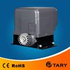 DC motor sliding gate/AC sliding gate motor/electric sliding gate motor