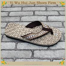 Eva Thong Blue Flip Flops