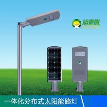 DC12.8V YANTAI XUTAI good price best quality 40w IP65 led solar street light module highway lighting