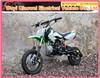 /p-detail/ce-50cc-70cc-90cc-110cc-ni%C3%B1os-pit-dirt-bike-vespa-del-gas-de-la-motocicleta-mini-300007413453.html