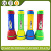 /product-gs/2015-new-design-dry-battery-flashlight-plastic-torch-tiger-king-60266556962.html