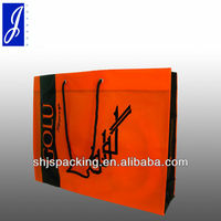 high quality HDPE plastic shopping bag,promotional plastic bag