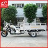 Promotion sale 2015 NEW 150cc/175cc/200cc/250cccargo tricycle/three wheel motorcycle/tuk tuk with cheap cost