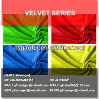 velvet fabric for drapery