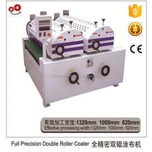 GTJ-620 nano coating machine for teak wood buyers and wooden furniture for plasma tv