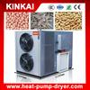 300KG- 2ton 75%Energy Saving Peanut Dryer/ Industrial Peanut Drying Machine