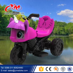 Hot selling best price China manufacturer oem kids mini electric motorcycle/motorcycle for children/kids cheap motorcycle