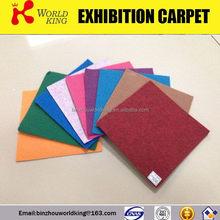 Design most popular exhibition carpet cord