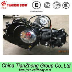 50cc cheap chinese motorcycle engine