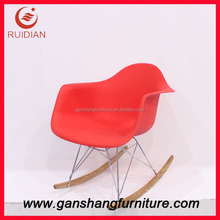 Rocking chair plastic rocking chair for sale