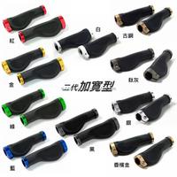 Hot sell Motorcycle Handle Grip in china, Vinyl Handle sleeves