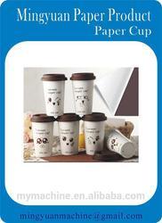 3oz-32oz single color disposable paper cups