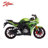 Top quality Cheap 250cc Motorcycles 250CC Sports Motorcycle with Front Dual Disk Drake For Sale Rapid 250M