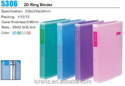 deli 2D ring binder high quality file cover decoration