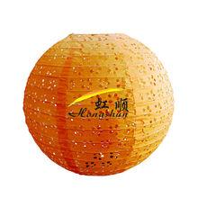 """12"""" Round Orange Hanging Eyelet Lace Look Paper Lantern"""