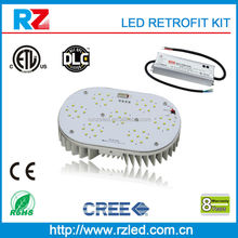 DLC cUL approved High luminous led street light retrofit kit with low price