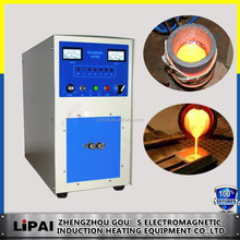 High Fequency Fast Heating Portable induction smelting equipment
