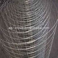 welded mesh square hole
