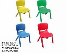 Promoci n ni os muebles de pl stico compras online de for Sillas para ninos de preescolar