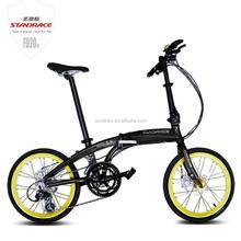 "Full Aluminium 20"" Disc-brake Folding Bicycle"