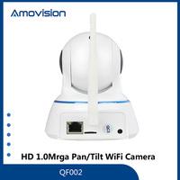 Amovision Brand New Dome Camera PT Wireless Mini IP Camera Baby Monitor With LAN Port