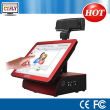 Restaurant equipment pos terminal with waterproof touch screen monitor