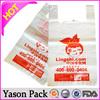 Yason luxury bag wedding bags aluminum foil candy wrapper