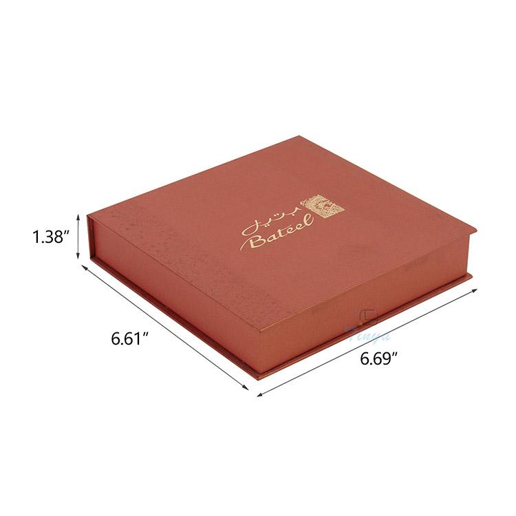 paper box2052-1