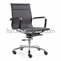 Breathable medium back revolving mesh chair (FOH-F12-B)