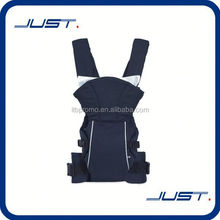 Low MOQ top quality high quality hot selling baby carrier