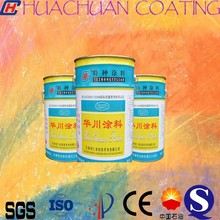 Customized Bilge Antirust Asphalt Aluminum Powder Paint