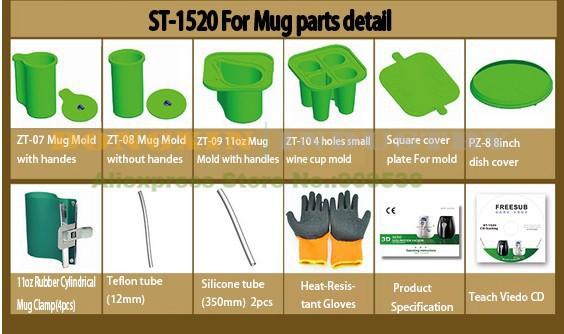 Купить Бесплатная Доставка ST-1520-MG 3D Кружка печатная машина Сублимации Машины Многоцветный 3D тепла Кружки пресс-машина