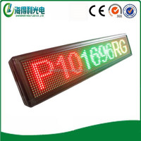 led display pcb board, led display screen,led moving message sign,led display panel