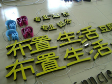 welcome customized hot sale cheap led channel letter signs open/closed led sign super energy saving warranty 3years