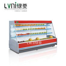 1500mm Refrigerator Supermarket Commercial Freezer Fridge /commercial side by side refrigerator freezer
