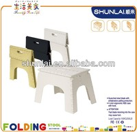 2014 Home House Garden Portable Bench Plastic Folding Step Stool Chair Footstool Cool