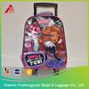 High wholesale trolley bag kids children travel trolley luggage bag