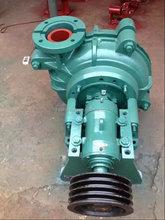 China centrifugal slurry pump 10/8 F- AH; Mining Slurry Pump