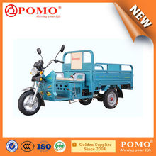 POMO-2015 new style hot sale three wheeler motorcycle/cargo box tricycle
