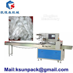 KDS-250E Ice Cream Ladle/Scoop/Spoon/Dipper Packing Machine