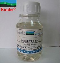 Textile auxiliary, Silicone Oil, Super Soft Smooth and Clear Silicone Oil RH-NB-8088