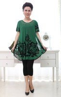 Womens Knited print short sleeve T-shirts with lining double layer blouse tops G1
