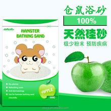 China Bathing Sand Apple & Lemon Scented