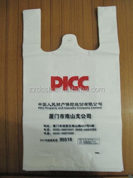 HDPE singlet shopping bag-3.jpg